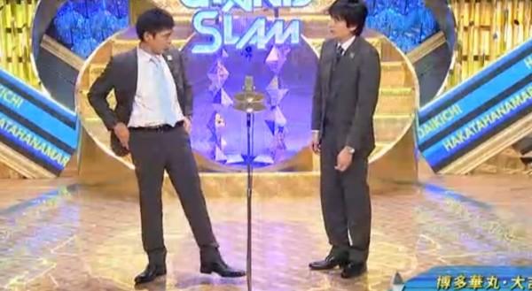 博多華丸大吉の演技