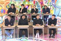 中学生の白い靴下