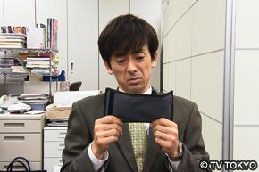 段田一郎のマジックテープの財布