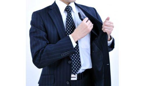 メンズの財布はシンプルに!王道の革の長財布が良い理由!