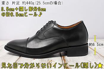 身長が高くなる靴の中敷きのすすめ!シークレットブーツより自然