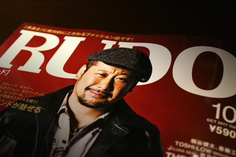 雑誌の表紙のケンコバ