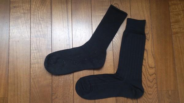 直角靴下と普通の靴下