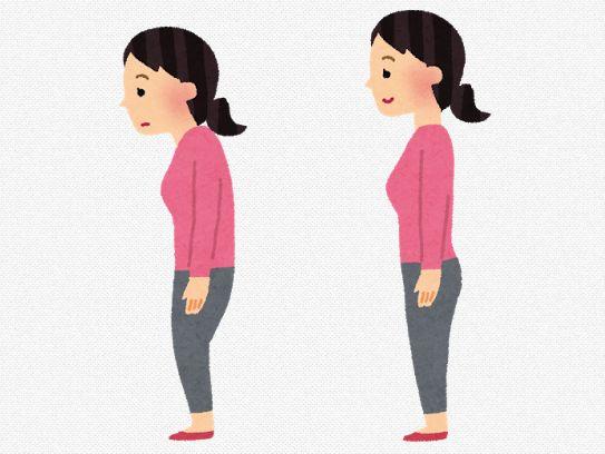 猫背の女性のイラスト
