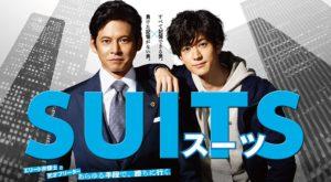 月9ドラマ「SUITS」の見どころは織田裕二の所作!